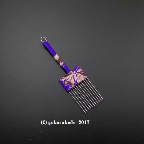 香炉くまで(灰ならし)【小】(紫)-Hの画像