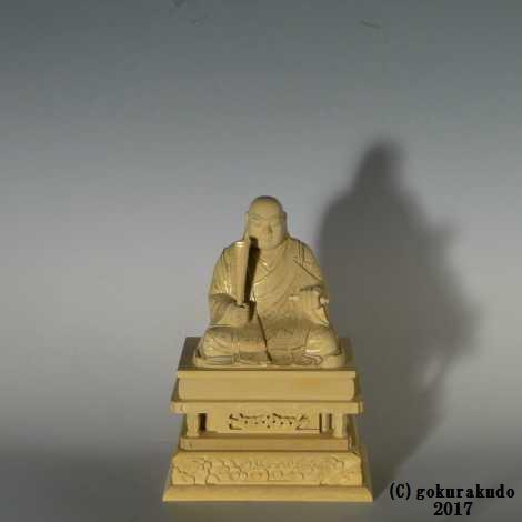 日蓮聖人像 2.5寸 総つげ 金泥書き付きの画像