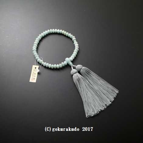 女性用略式数珠 総ビルマ翡翠 みかん玉 正絹頭付房 の画像