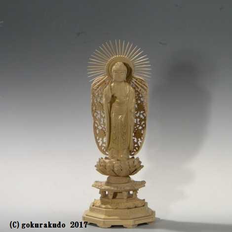 仏像 阿弥陀如来(西本願寺用) 4.0寸 総柘植(つげ) の画像