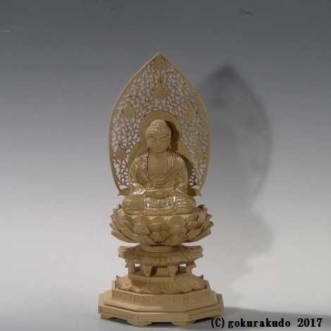 仏像 釈迦如来座像 総つげ製 2寸(切金つき)の画像