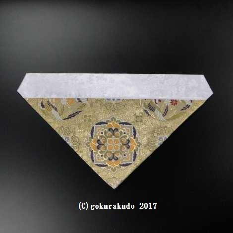 三角打敷き(金襴の布)100代 正絹 金地-Hの画像