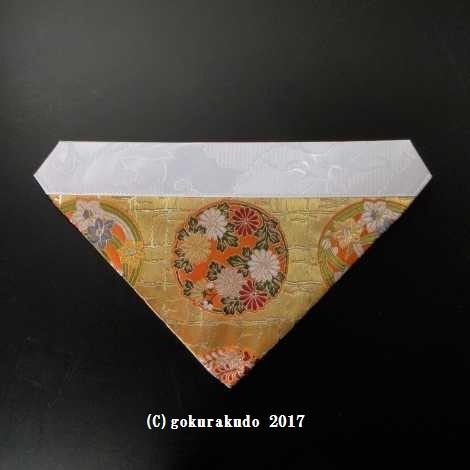三角打敷き(金襴の布) 50代 正絹 金地上錦1-Hの画像