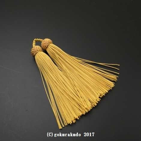 正絹頭付き房軸付き(27番、 金茶色)2.5匁の画像