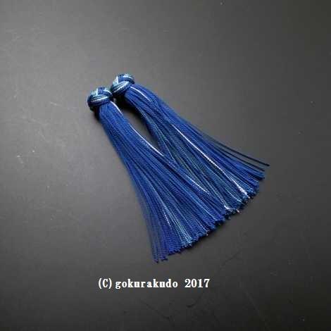 花かがり房軸無し(9青-縹色-n)2.5匁の画像