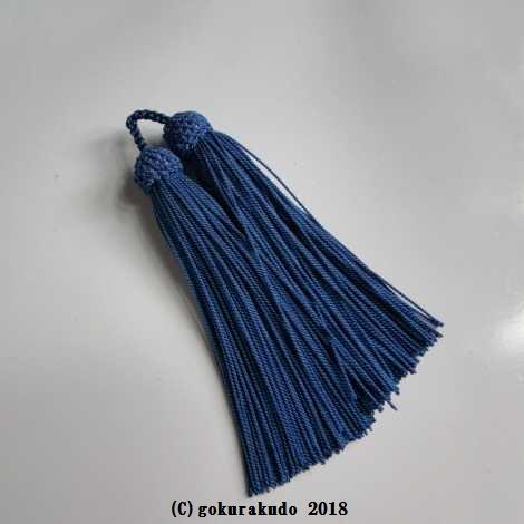 正絹頭付き房軸付き(8番、 青色)2.5匁の画像