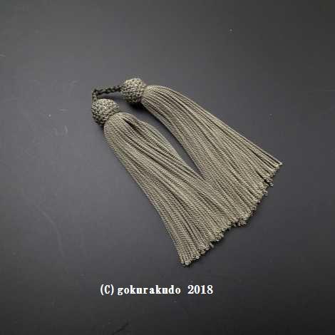 正絹頭付き房軸付き(18番、 利休色)2.5匁の画像