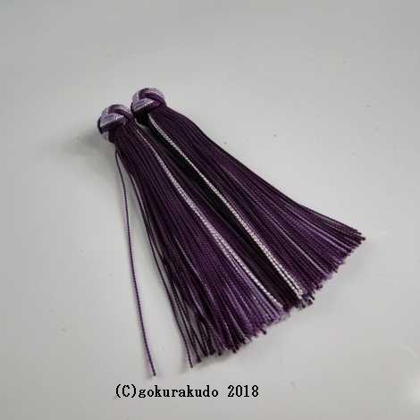 花かがり房軸無し(10古代紫-藤-n)2.5匁の画像