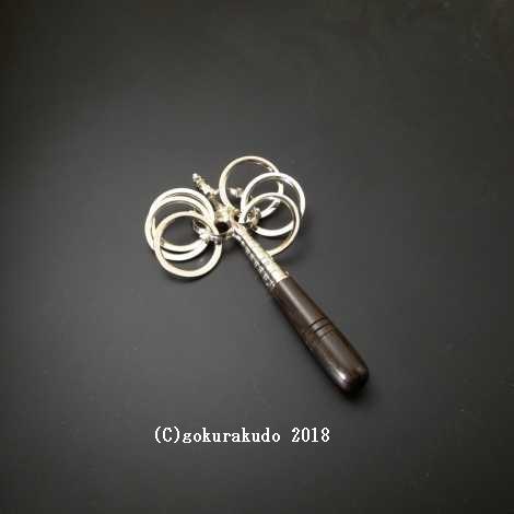 錫杖 焼六環(大) 短寸黒檀柄 の画像