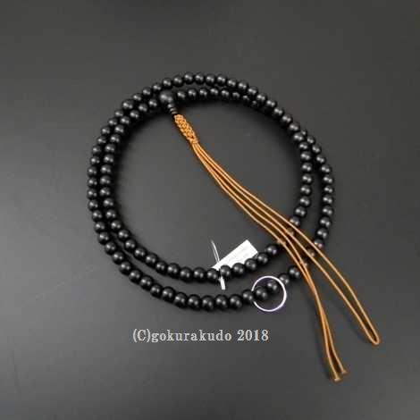 曹洞宗本連数珠 総すびき黒檀尺6  銀環入 正絹紐房茶色の画像