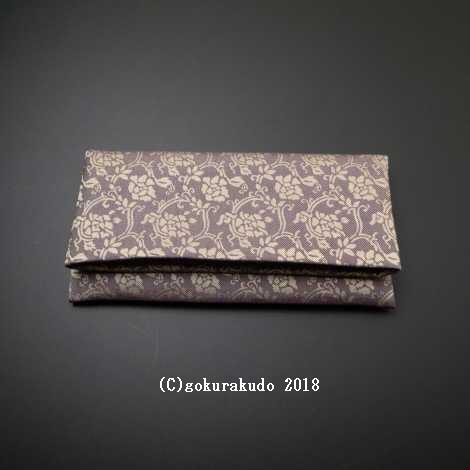 数珠入れ 正絹 名物裂 紫がかった淡い茶色(牡丹唐草 柄)  Hの画像