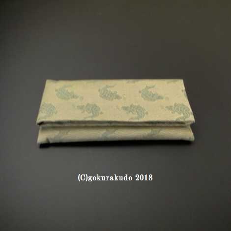 数珠入れ 正絹 名物裂 緑系色(鯛柄) sの画像