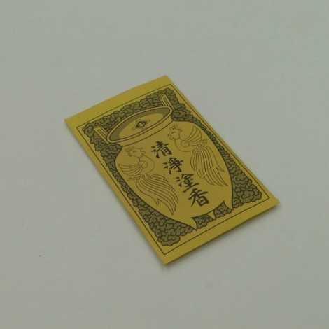塗香(清め香) 15g入り sの画像