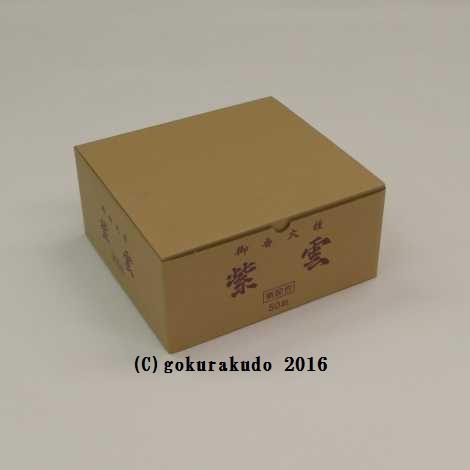 香炭(お香の炭団・たどん)/紫雲(コーティング有)1ケース 小箱50個入り  の画像