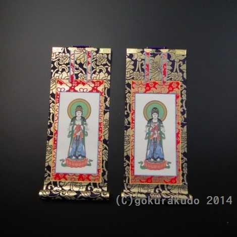 掛け軸 上仕立て 20代 絹本紙 観音菩薩・勢至菩薩のセット の画像