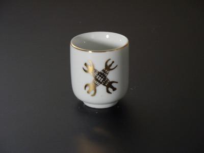 湯飲み・茶湯器/羯磨(トッコー) 1.6寸 sの画像