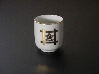 湯飲み・茶湯器/井筒に橘 1.6寸 sの画像