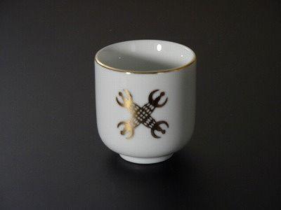 湯飲み・茶湯器/羯磨(トッコー) 1.8寸 sの画像