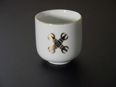 湯飲み・茶湯器/羯磨(トッコー) 2.2寸 sの画像