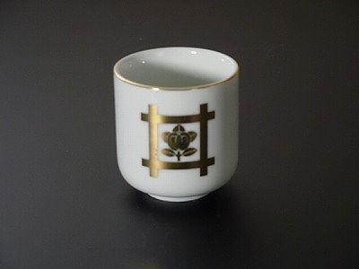 湯飲み・茶湯器/井筒に橘 1.8寸 sの画像