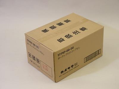 ボーティブキャンドル(小)24個入ダンボール箱1ケース24箱入の画像
