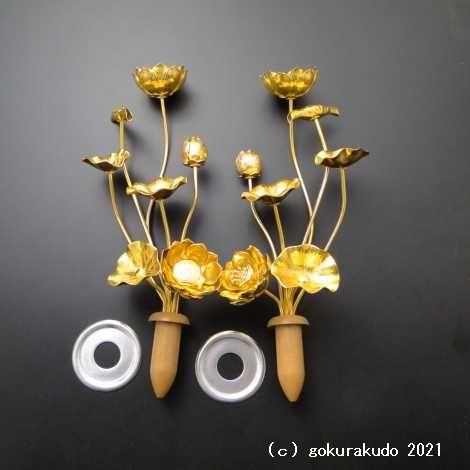 常花・蓮の花/アルミ製 金色 6号 7本立の画像