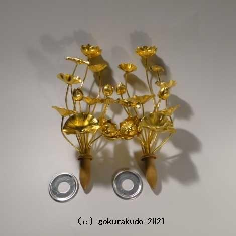 常花・蓮の花/アルミ製 金色 7号 11本立の画像