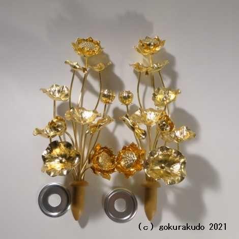 常花・蓮の花/真鍮製 本金メッキ 7号 11本立の画像