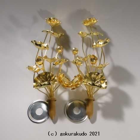 常花・蓮の花/真鍮製 本金メッキ 8号 11本立の画像