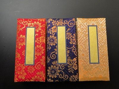 鳥の子過去帳(通常品)4寸 日蓮系諸宗派用の画像