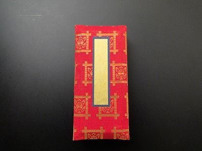 鳥の子過去帳(通常品)4寸 日蓮宗用 の画像