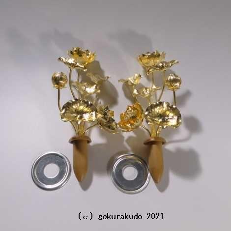 常花・蓮の花/真鍮製 本金メッキ 4号 7本立の画像