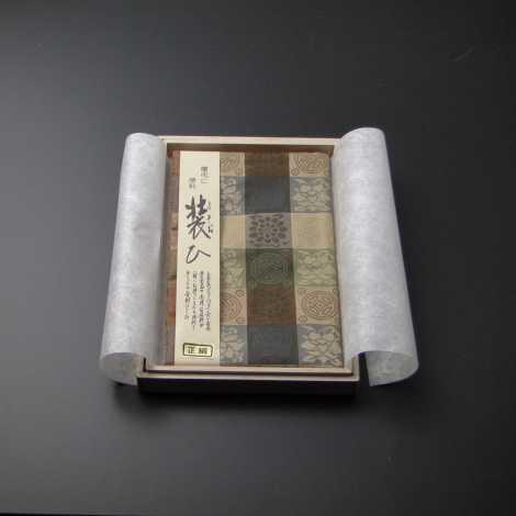 数珠入れ付き 金封ふくさ(正絹) 遠江 Hの画像