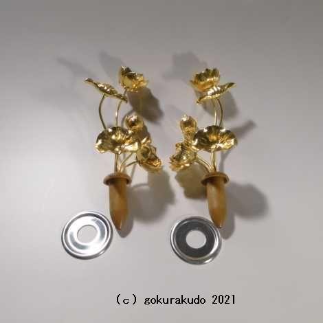 常花・蓮の花/真鍮製 本金メッキ 4号 5本立の画像