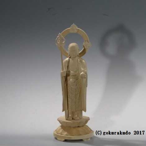 仏像 地蔵菩薩 5寸 総柘植の画像