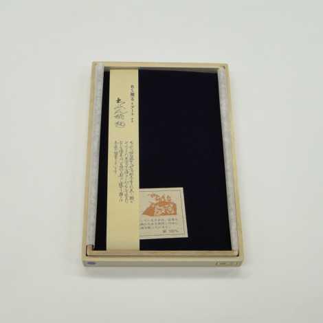 正絹ちりめん 金封ふくさ 紫色 木箱入(S印)Hの画像