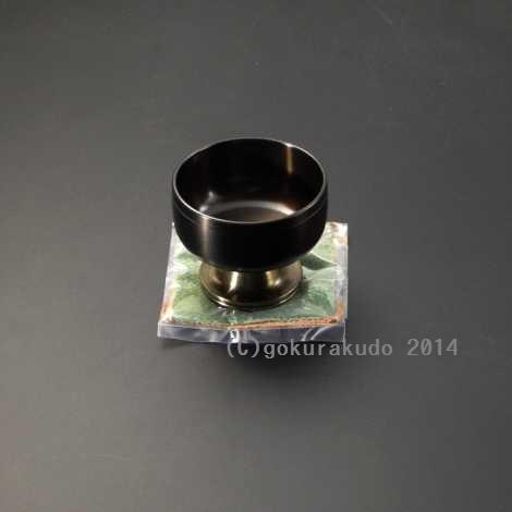 高台りん『遊亀』 2.3寸の画像
