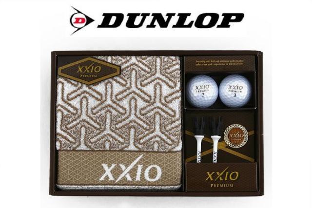 ネーム入れゴルフボールにもう1アイテムをプラス!贈り物におすすめのギフトセット