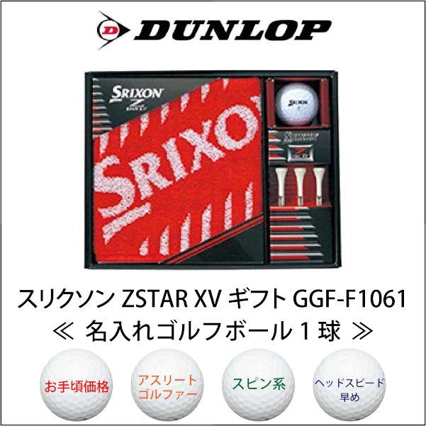 特別な贈り物をお探しなら名入れゴルフボールを