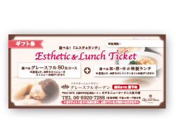 【ホテルニューオータニ大阪店】エステ&ランチプラン ギフト券の画像