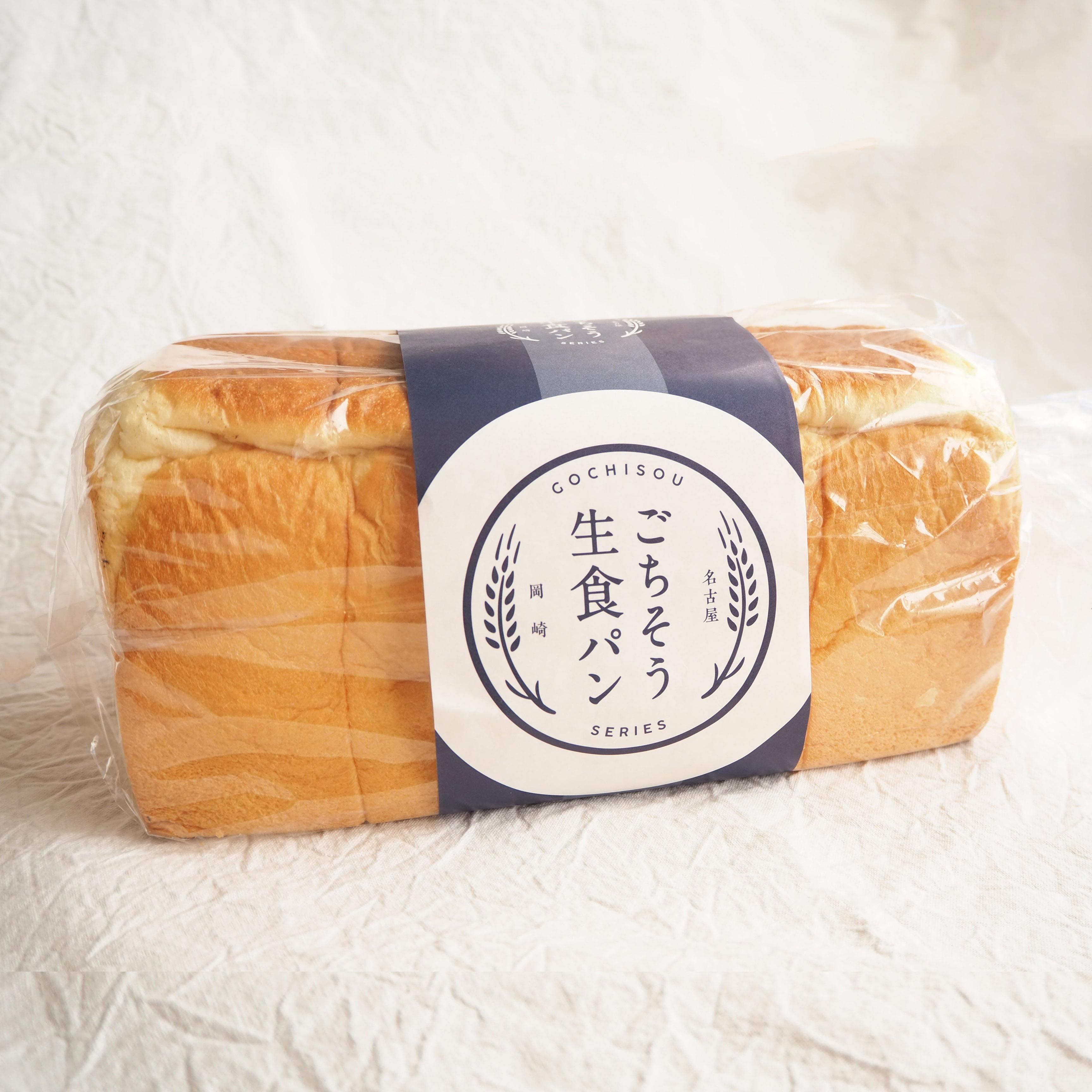 ごちそう生食パン 1本(2斤サイズ)画像