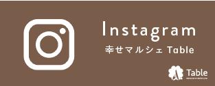 InstagramバナーTable