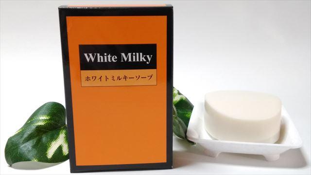 ホワイトミルキーソープ,洗顔石鹸,消臭石鹸,しみ,くすみ,黒ずみ,ハリ,水イボ,対策