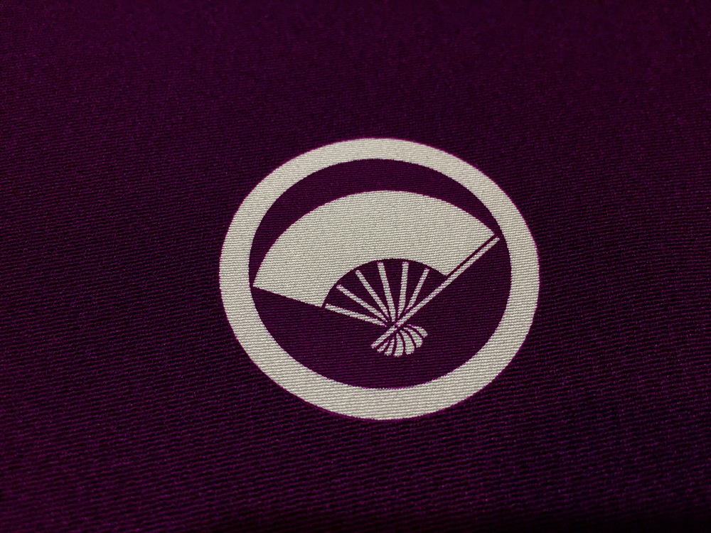 【男性・女性・子ども用】 色紋 貼り紋[素材:絹(シルク)100%] 黒地以外の色の着物などに<貼ったり・剥がしたりできるタイプ> 6枚入り画像