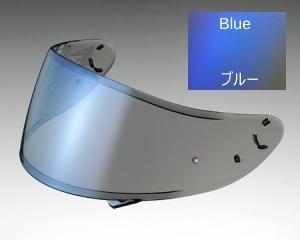 CNS-1 PINLOCK メロースモークミラー ブルーの画像