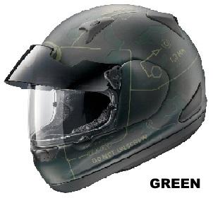 ARAI ASTRO PRO SHADE COMMAND グリーンの画像