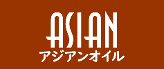 asianアジアンシリーズ