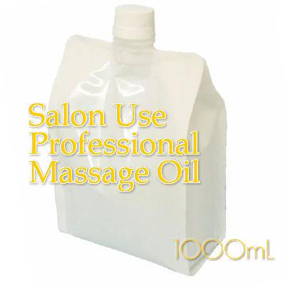 ナチュラルスキン ボディオイル 1000mL Natural Skin body oil画像