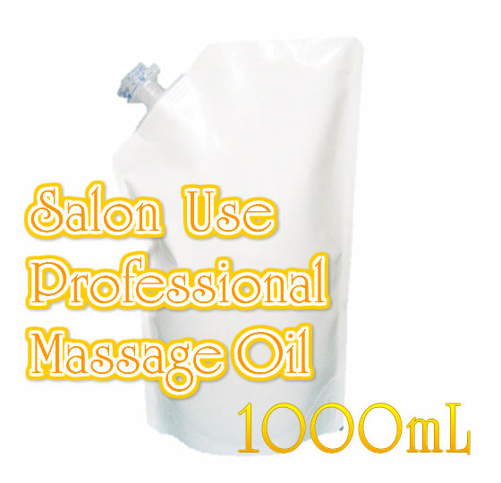 ビューティフルスキン ボディ&フェイシャルオイル 1000mL Beautiful Skin body oil画像