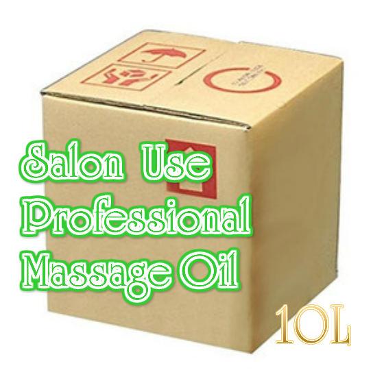 ナチュラルスキン ボディオイル 10L Natural Skin body oilの画像